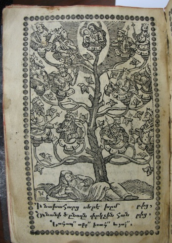 """Tree of Life"" as found in an Armenian Sharagnots-Hymnal published in Constantinople in 1742. Note the monogram ԳՄ of the Armenian artists in the lower right corner."