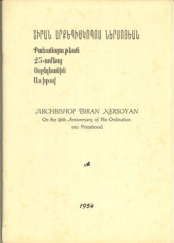 Tiran25Program