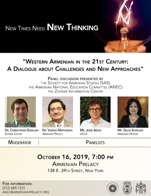 Oct 16 Event Flyer